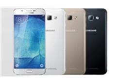 Samsung Galaxy A9 Göründü