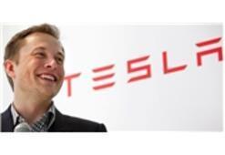 Elon Musk'ın Yeni Projesi
