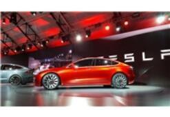 Tesla'nın Çok Özel Görüntüleri