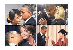 Samimi Obama