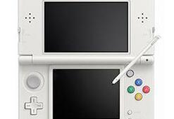 Çift Analog Kollu Yeni Nintendo 3DS Japonyada Çıkıyor