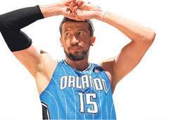 NBA'in Armstrong'u