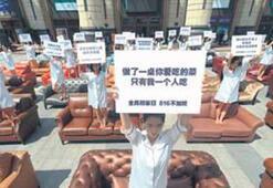 Fazla mesaiye artistik protesto