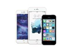 iOS 9.3'ü Hackleyene 500.000 Dolar