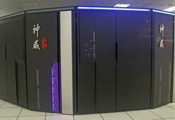 Dünyanın en hızlı bilgisayarı yine Çinden