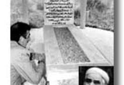 Mezar taşında halife yazıyor