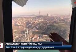 AK Parti İBB Başkan Adayı Yıldırım, İstanbulu havadan inceledi