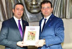 Ekrem İmamoğlu, Ali Koçu ziyaret etti