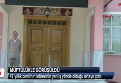 Camideki 25 derecelik yanlışlık 47 yıl sonra fark edildi