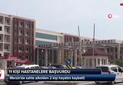 Bir hafta içinde peş peşe farklı hastanelere kaldırıldılar 11 kişiden 2si...