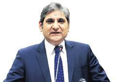 CHP'den Merkez Bankası açıklaması