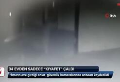 """Kırıkkale'de """"kıyafet"""" çalan şüpheli tutuklandı"""