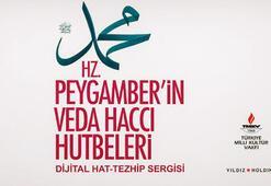 Yıldız Holding'den dijital sergi: Hz. Peygamber'in Veda Haccı Hutbeleri