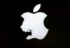 Appleın WWDC20 takvimi belli oldu