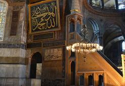 Ayasofyada ilk cuma namazı ne zaman kılınacak Ayasofyadaki mozaiklere ne olacak