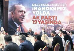 AK Parti 19'uncu yaşını kutlayacak