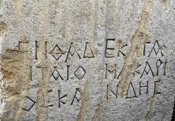 Satala Antik Kentinde 2 bin yıllık izler