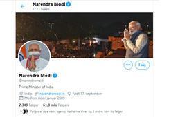 Modinin Twitter hesabı hacklendi