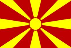 Kuzey Makedonya Hakkında Bilgiler; Kuzey Makedonya Bayrağı Anlamı, 2020 Nüfusu, Başkenti, Para Birimi Ve Saat Farkı
