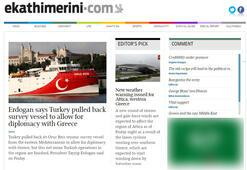 Erdoğanın Oruç Reis çıkışı Yunanistanda ilk haber