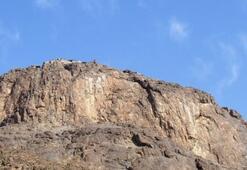 Nur Dağı Nerededir, Nasıl Oluşmuştur Yüksekliği Ve Diğer Özellikleri