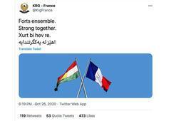 IKBY Fransa Temsilciliği tepkiler üzerine Fransaya destek mesajını sildi