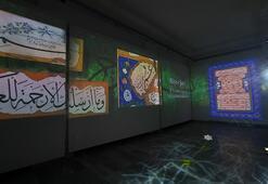 İletişim Başkanlığı'ndan Kazasker Mustafa İzzet Efendi anısına dijital sergi