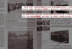 BBC: Çin yüz binlerce Uygur Türkünü pamuk tarlalarında çalışmaya zorladı