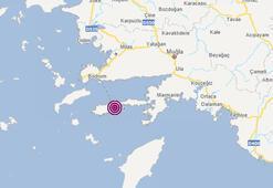 Az önce deprem mi oldu En son nerede kaç şiddetinde deprem oldu 18 Aralık AFAD