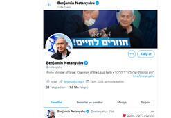 Netanyahu, Twitterdan Trumpın fotoğrafını kaldırdı