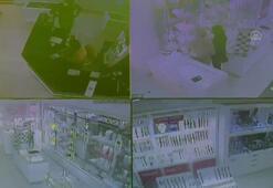 KKTCdeki deprem anına ait güvenlik kamerası görüntüleri