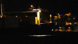 Çanakkale Boğazında gemi arızalandı