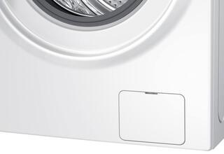 Çamaşır makinesinin alt köşesindeki kapak ne işe yarar