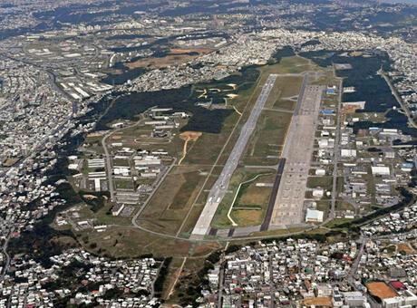 Japonya'daki ABD üssünde koronavirüs salgını