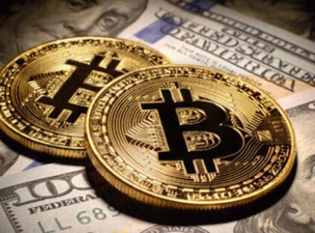 Bitcoin ne kadar, düştü mü? Bitcoin kaç dolar?