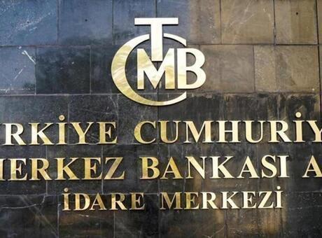 MB   Merkez Bankası faiz kararı ne zaman, saat kaçta açıklanacak?