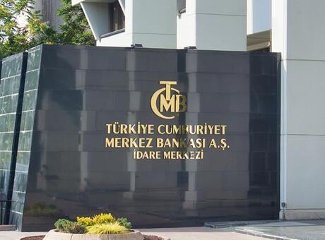 Son dakika faiz haberleri | Merkez Bankası faizi yüzde 16'ya düşürdü