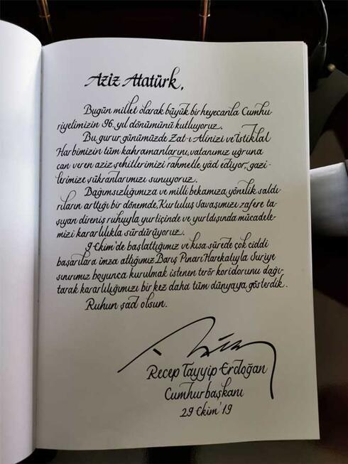 Son dakika... Bayram coşkusu Cumhurbaşkanı Erdoğan tebrikleri kabul etti