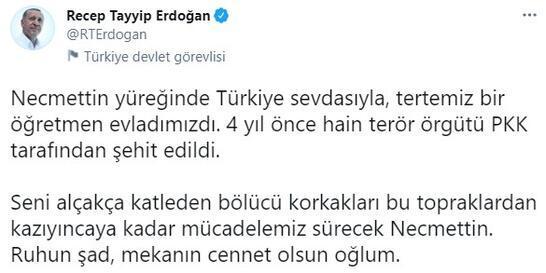 Cumhurbaşkanı Erdoğan, 2017de şehit edilen Necmettin öğretmeni andı
