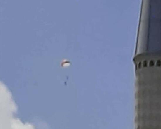 Son dakika: Ankarada eğitim uçağı düştü TUSAŞtan açıklama; 2 pilotun sağlık durumları iyi