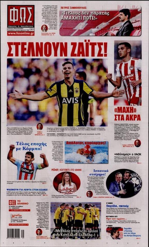 Son dakika transfer haberleri | Olympiakostan Zajc hamlesi