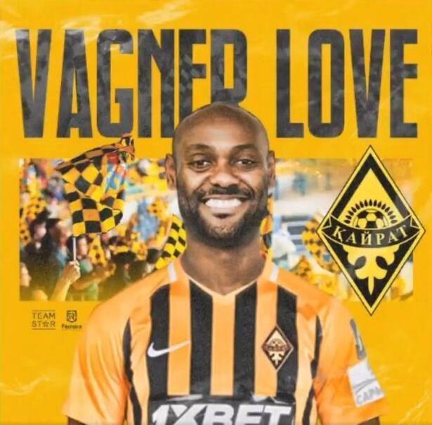 Vagner Loveın yeni takımı belli oldu
