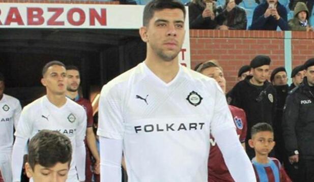 Trabzonspor transfer haberleri   Trabzonspordan Guelor Kanga sesleri