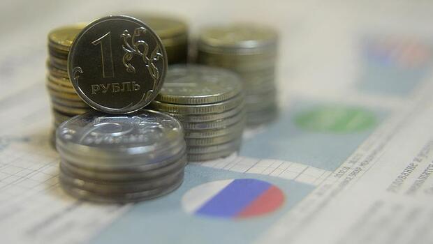 Rusya`da yıl sonu enflasyon tahmini yükseltildi