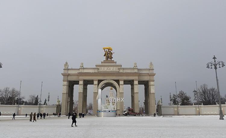 Rusyaya giriş kapısı