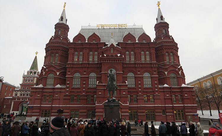 1812 Müzesi