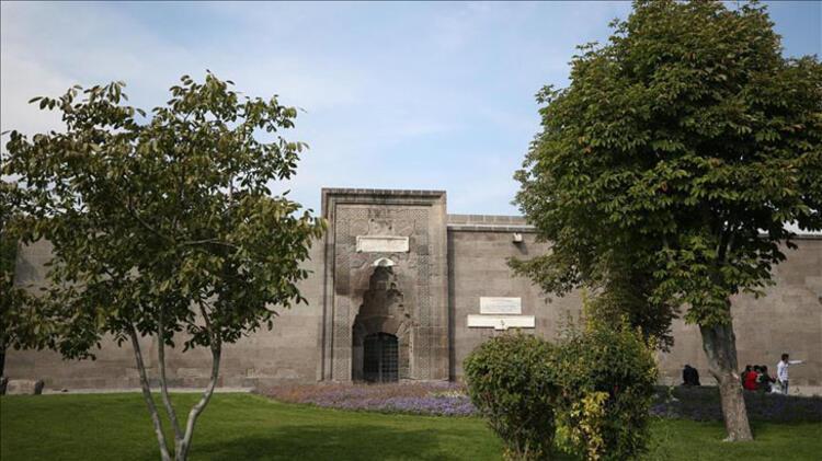 Gevher Nesibe Tıp Tarihi Müzesi