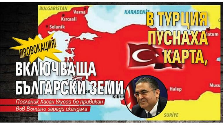Seçim için Türkiye hakkında yalan haber yaptılar
