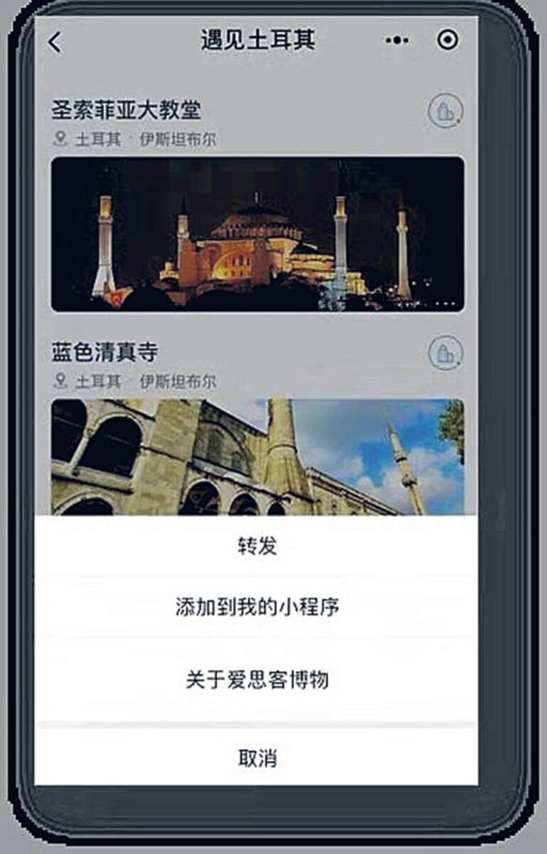 Pekin Büyükelçiliği'nden turisti cezbetme projesi