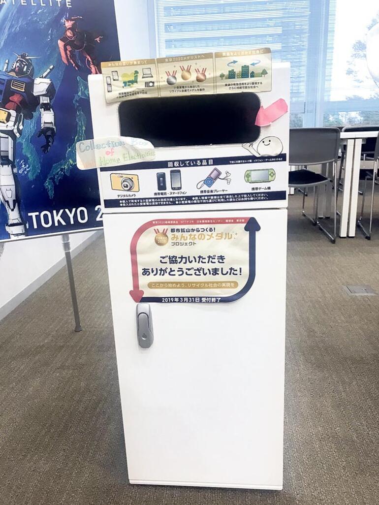 Japonya yaralarını olimpiyatla sarıyor